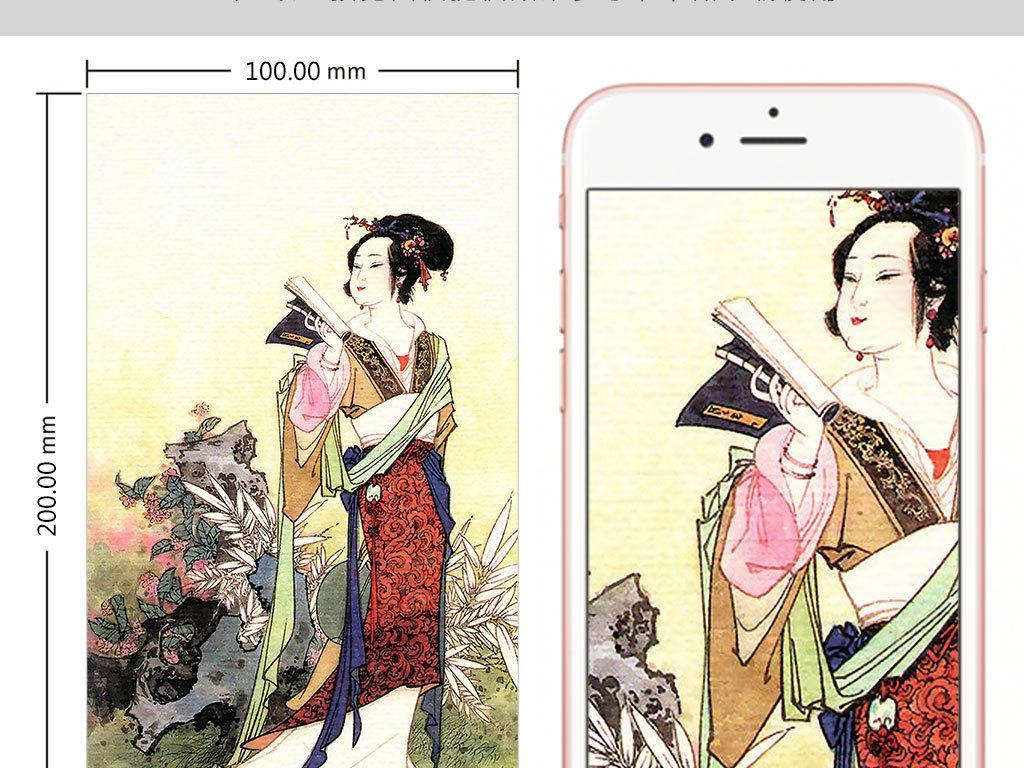 侍女美女手机美女美女手机手绘图案手抄报图案手的图案3d手绘图案手机