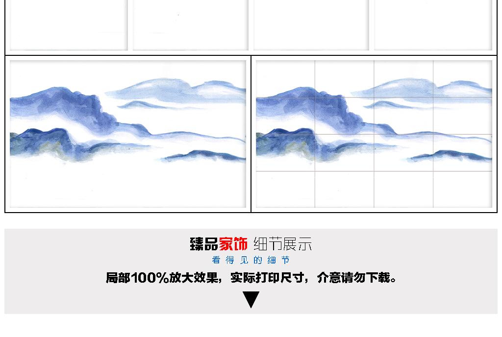 禅意新中式水墨山水画手绘装饰画背景墙