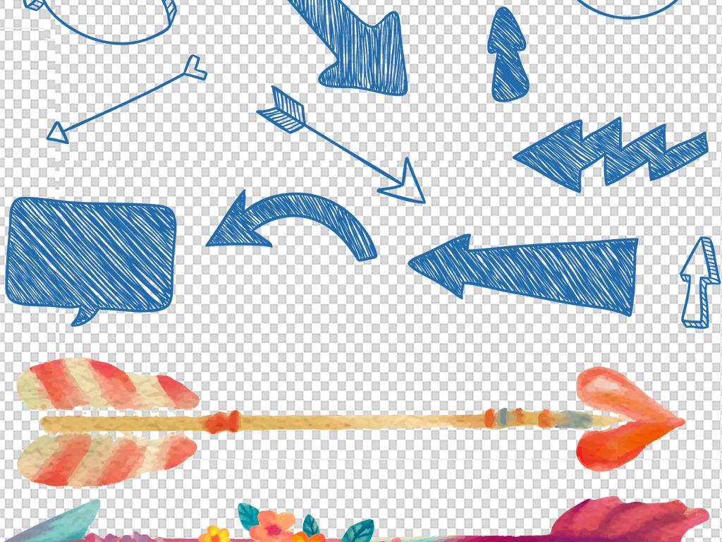 多款手绘风格箭头PPT设计素材图片下载png素材 其他