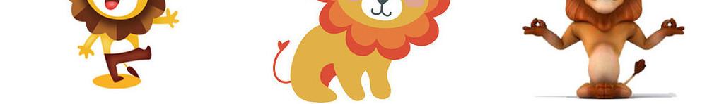 可爱卡通简笔画动物狮子png图片2