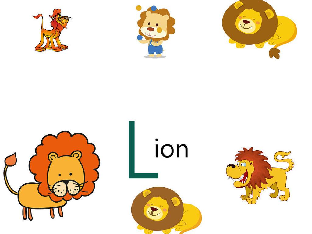 可爱卡通狮子形象设计图1