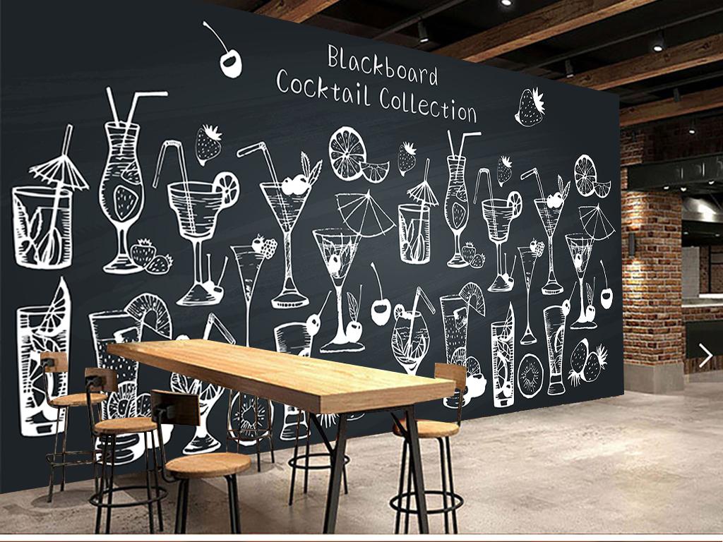 个性手绘黑板冷饮奶茶店背景墙