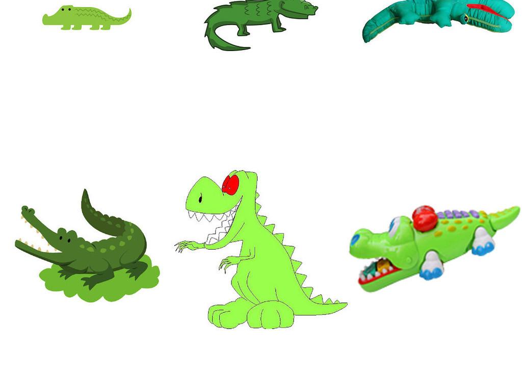 卡通动物png鳄鱼素材图片2
