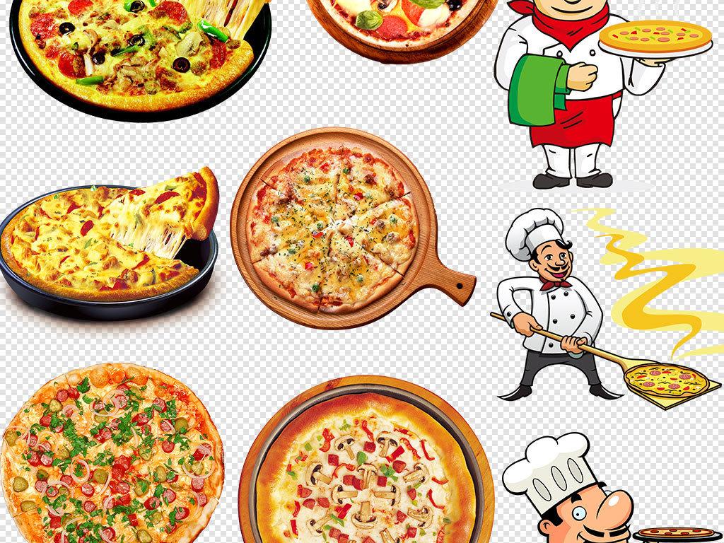 png)手绘披萨榴莲披萨卡通披萨                                  水