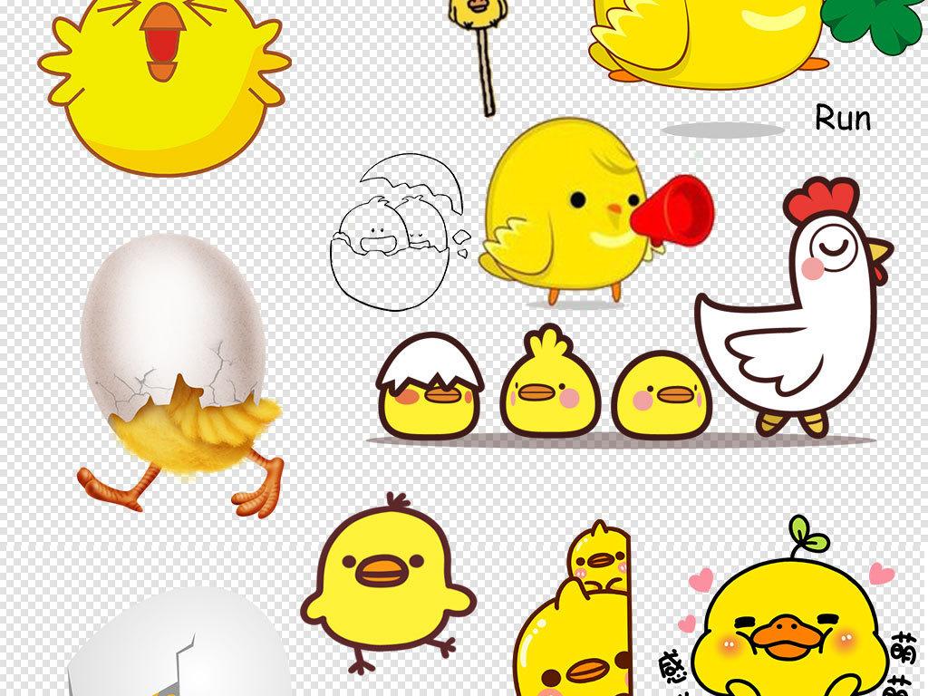 png)手绘卡通                                  可爱黄小鸡鸡年公鸡