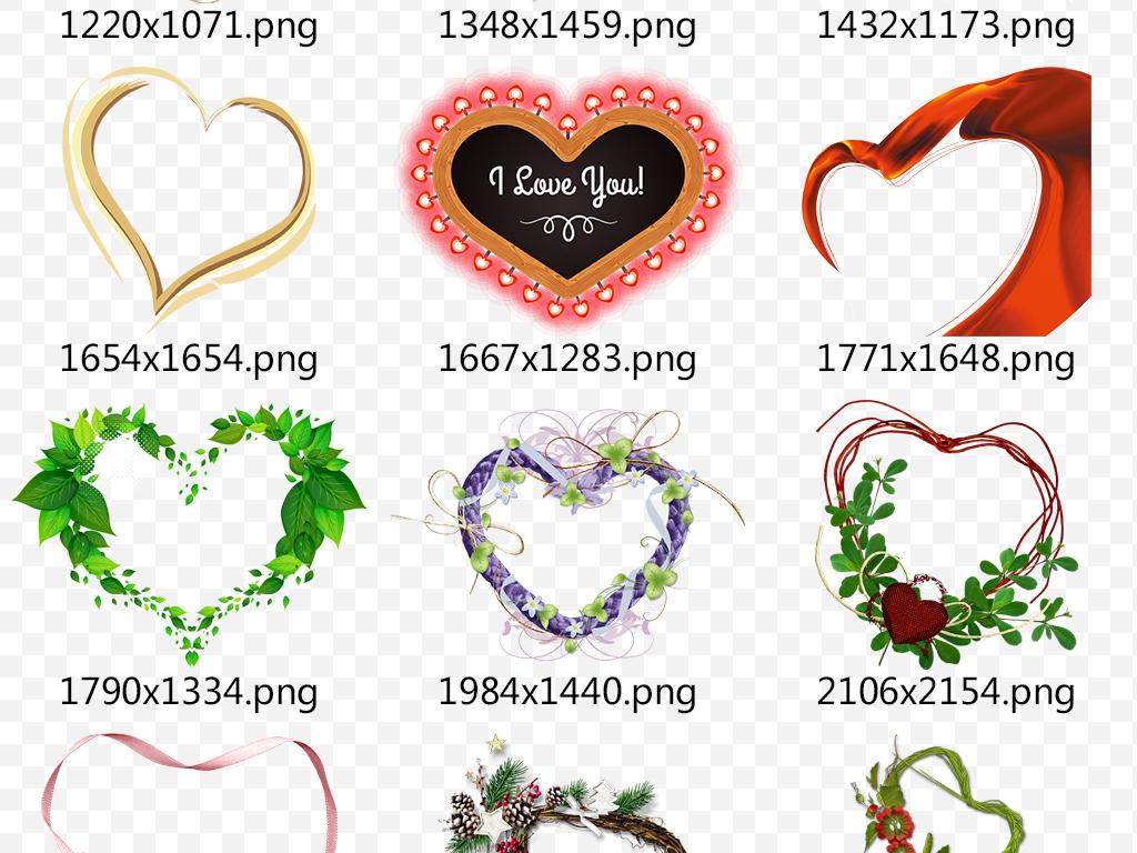 电子小报心形爱心边框花纹png透明素材图片下载png素材 花卉