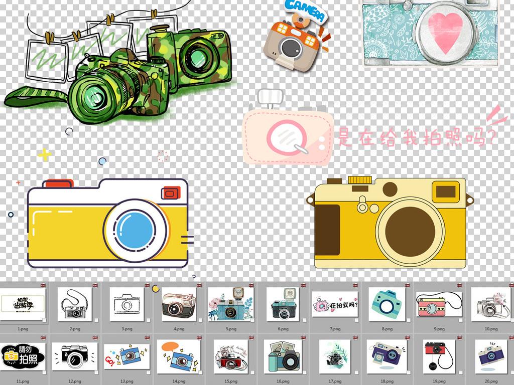 47款可爱卡通手绘相机png透明背景免抠素材