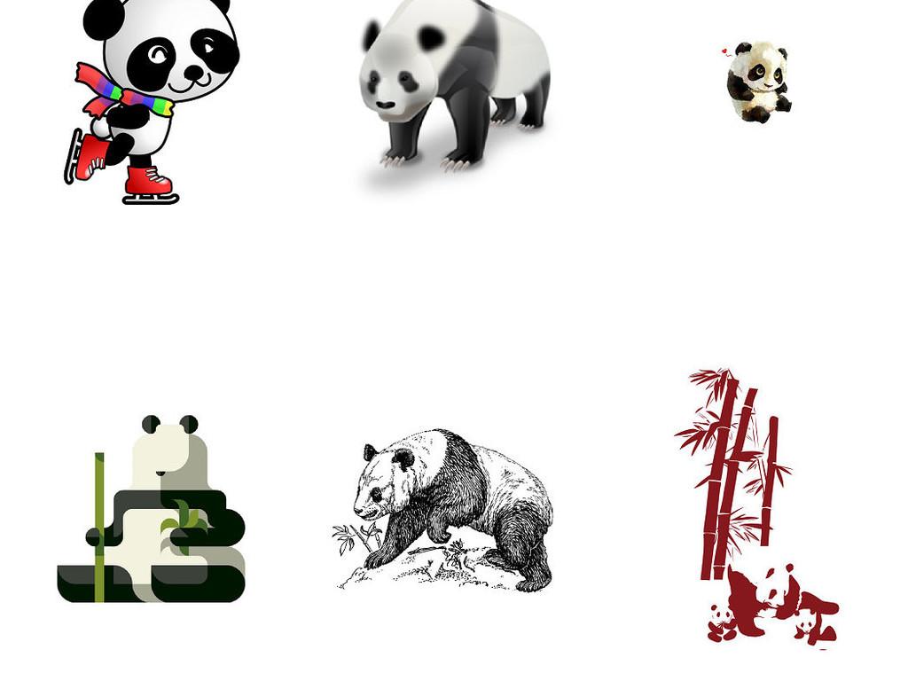 可爱卡通大熊猫图片png大全1