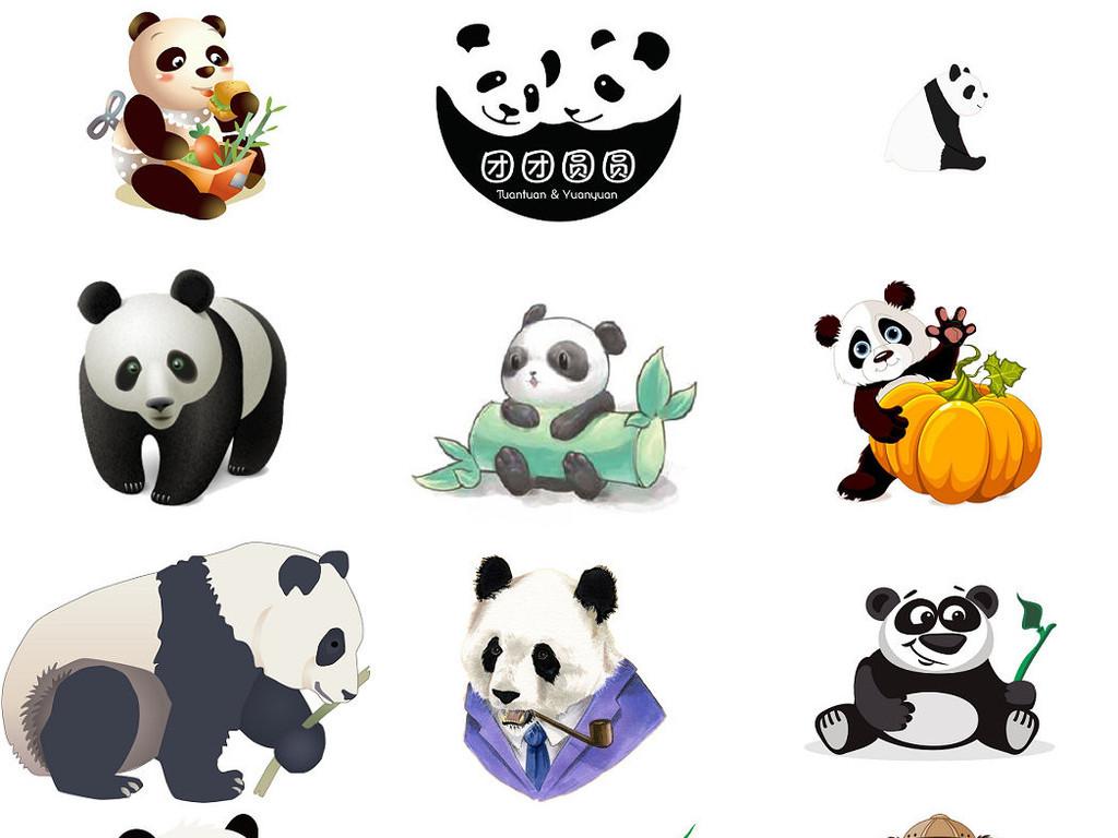 可爱卡通大熊猫图片png大全2