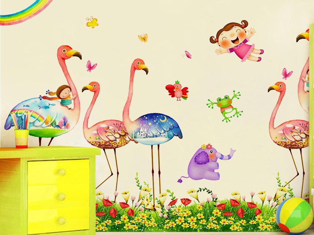 可爱卡通火烈鸟儿童房墙贴幼儿园贴画贴纸图片