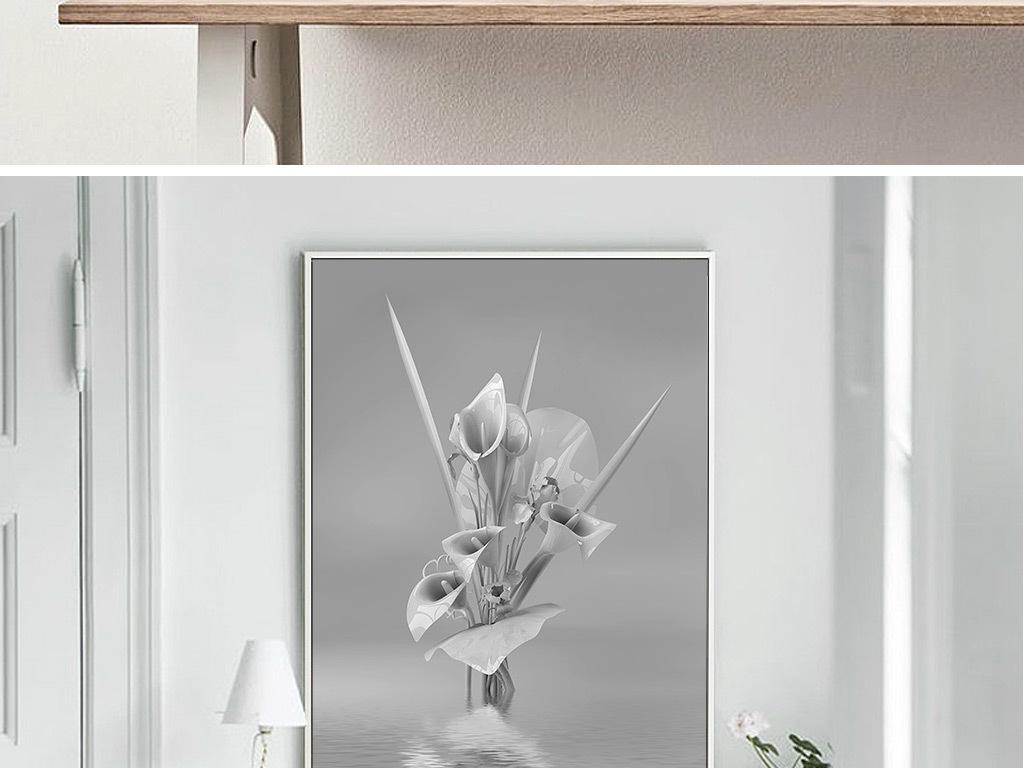 3D立体黑白百合花马蹄莲三联装饰无框画图片
