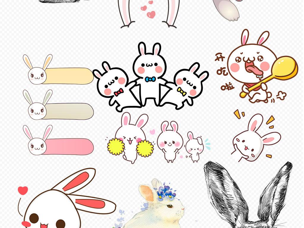 海报手绘兔子动漫兔子卡通动物动物可爱卡通可爱手绘动物卡通兔子可爱