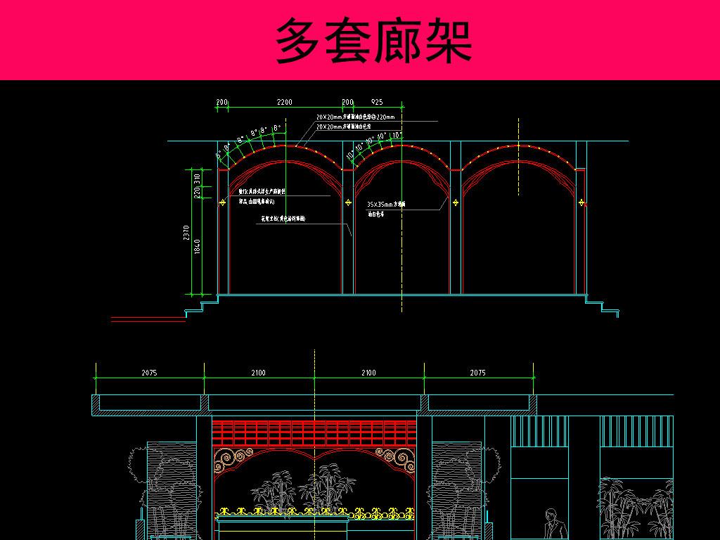 古建筑廊架CAD设计图平面图下载(图片4.44M童年的创意平面设计图片