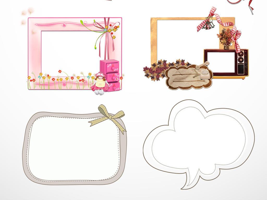 多款可爱卡通对话框(图片编号:16695910)_卡通边框_我图片