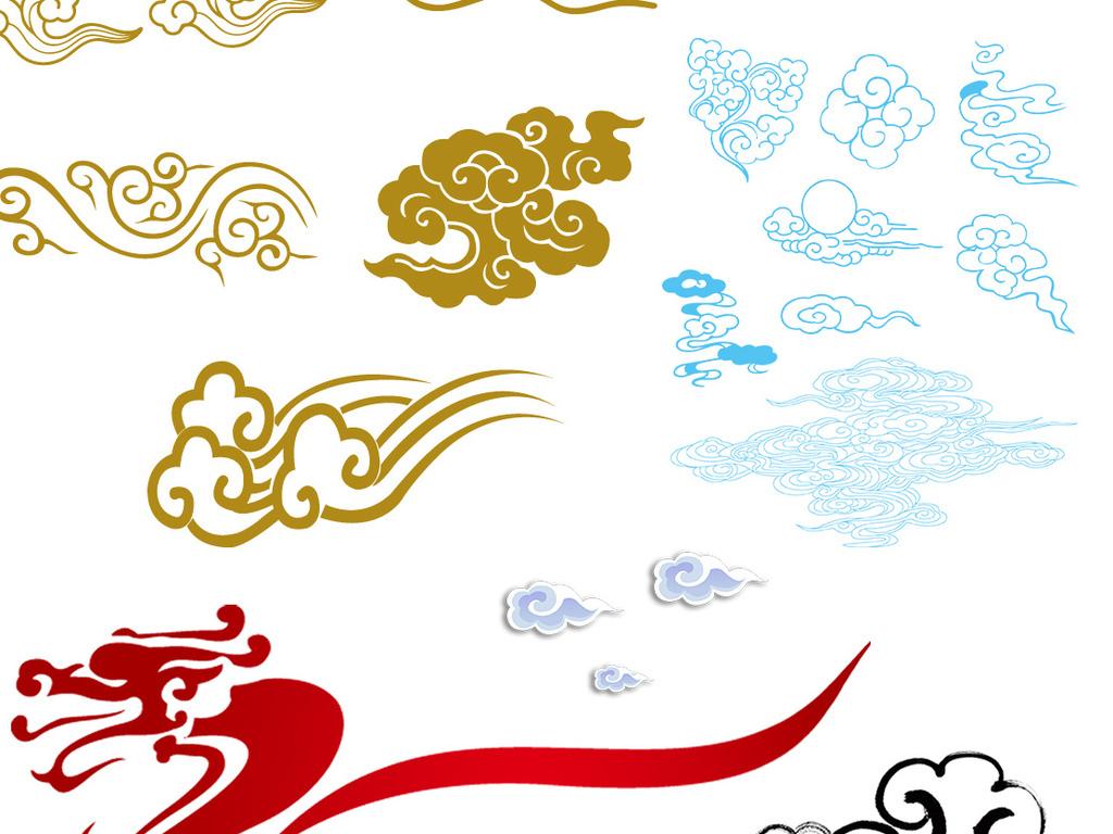 设计元素 其他 中国风素材 > 古风祥云中式边框条纹高清素材  古风图片