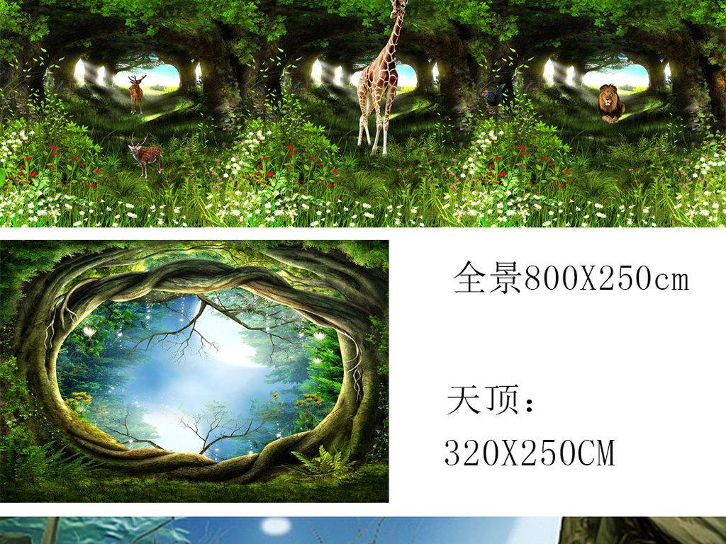 梦幻童话森林动物全屋背景墙