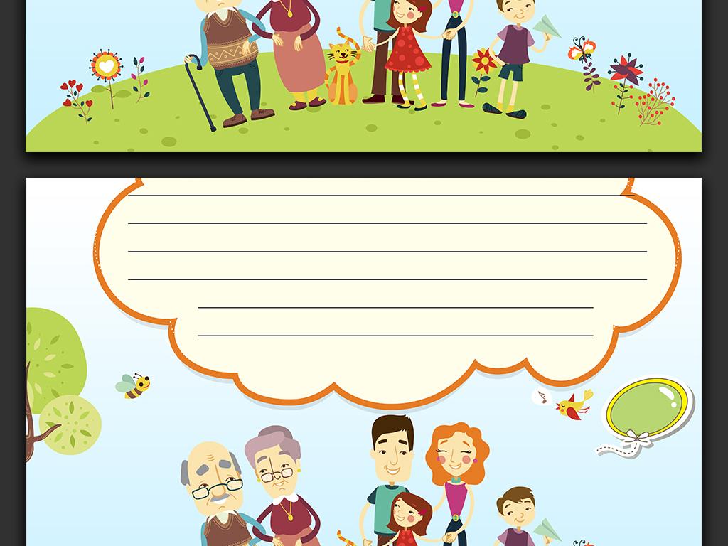 手抄小畫報背景素材下載,作品模板源文件可以編輯替換,設計作品簡介