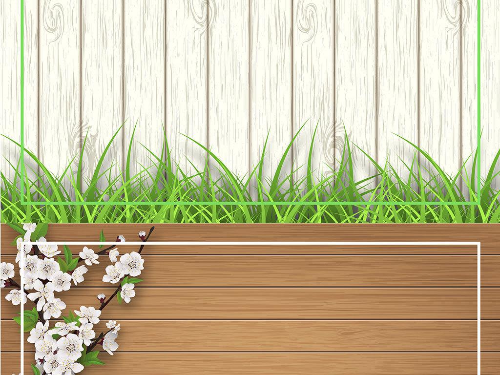 清新背景促销背景新品背景木板背景木板素材木板画木板模板木板字木板