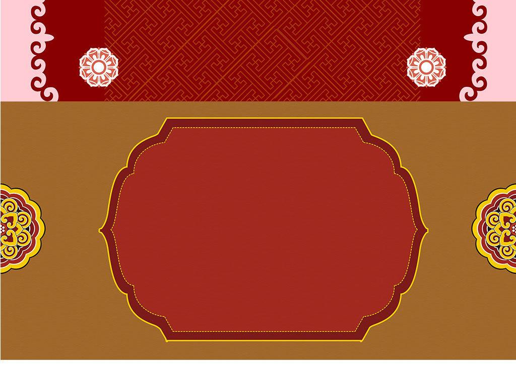 手绘彩绘边框古风边框喜庆节日大气庄重海报展板矢量图背景矢量素材