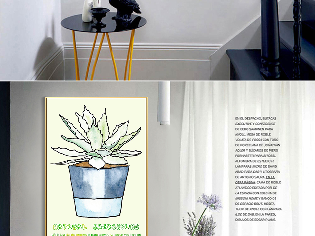 北欧手绘水彩仙人掌多肉植物盆栽装饰画2