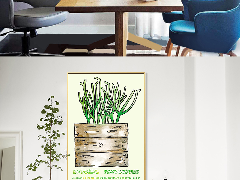 北欧手绘水彩仙人掌多肉植物盆栽装饰画3
