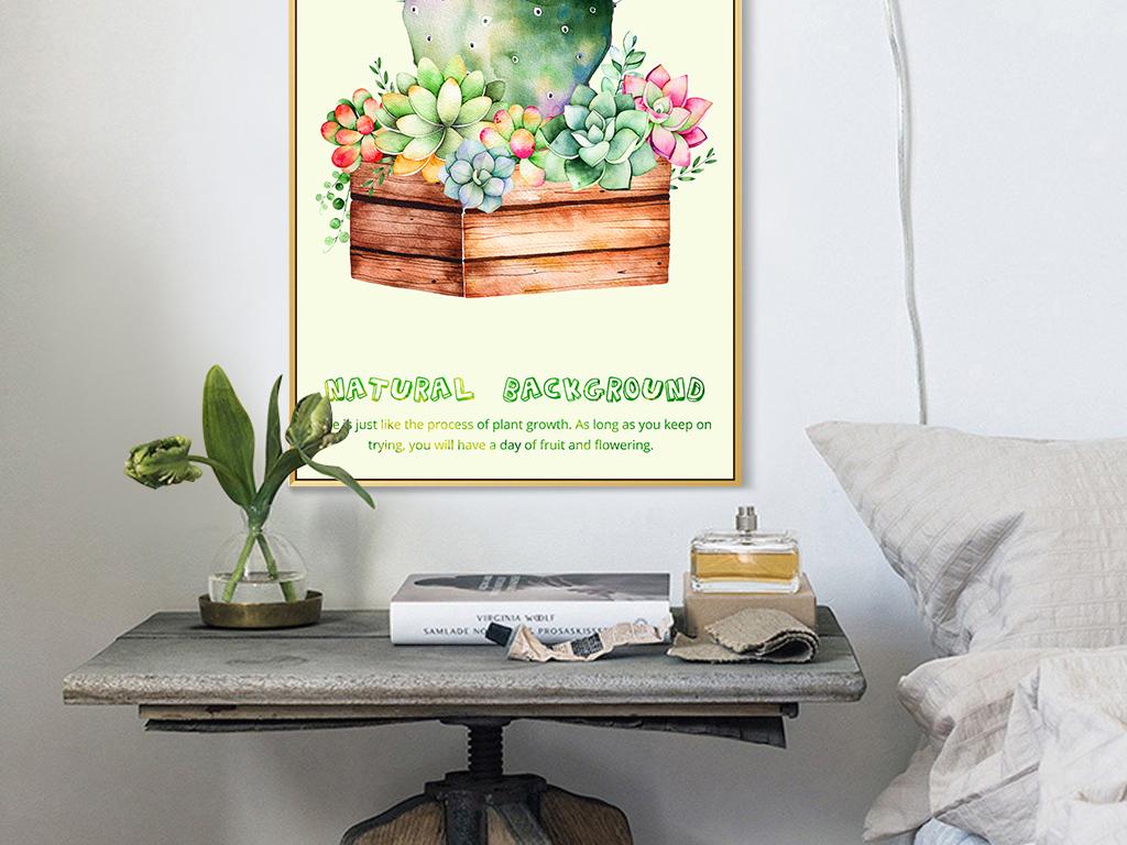 北欧手绘水彩仙人掌多肉植物盆栽装饰画5