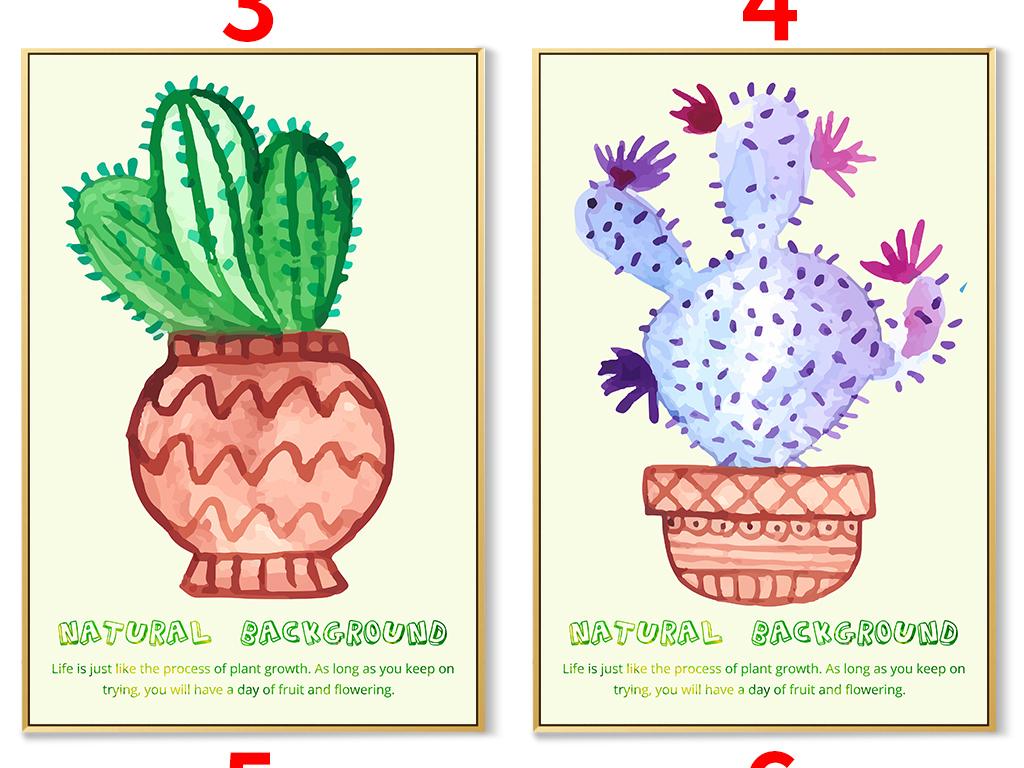 北欧手绘水彩仙人掌多肉植物盆栽装饰画6
