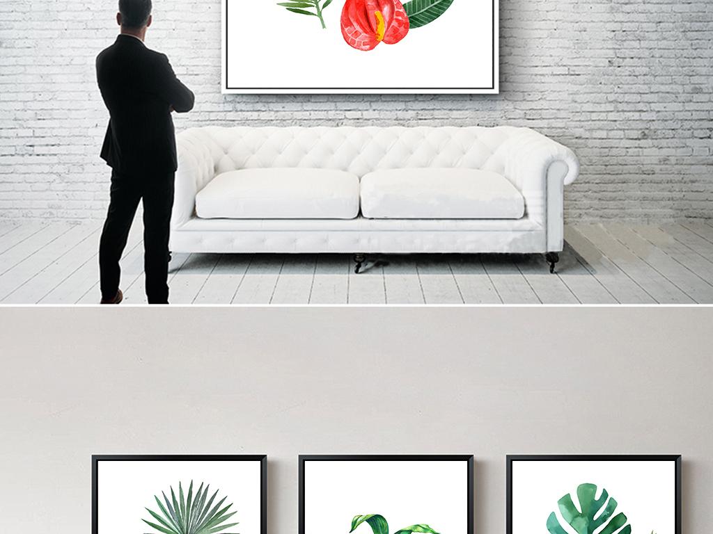 北欧手绘热带雨林植物叶子装饰画无框画图片设计素材