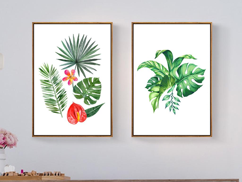 北欧手绘热带雨林植物叶子装饰画无框画