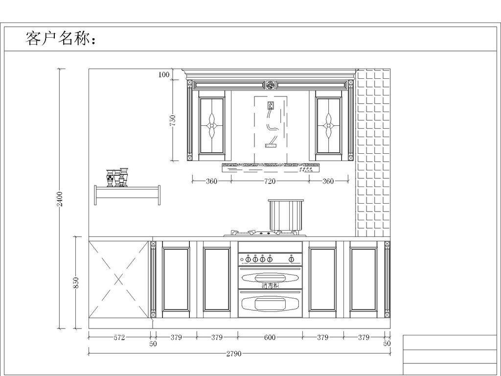 简单实用型U字形橱柜平面设计图下载 图片0.23MB CAD图纸大全 室内