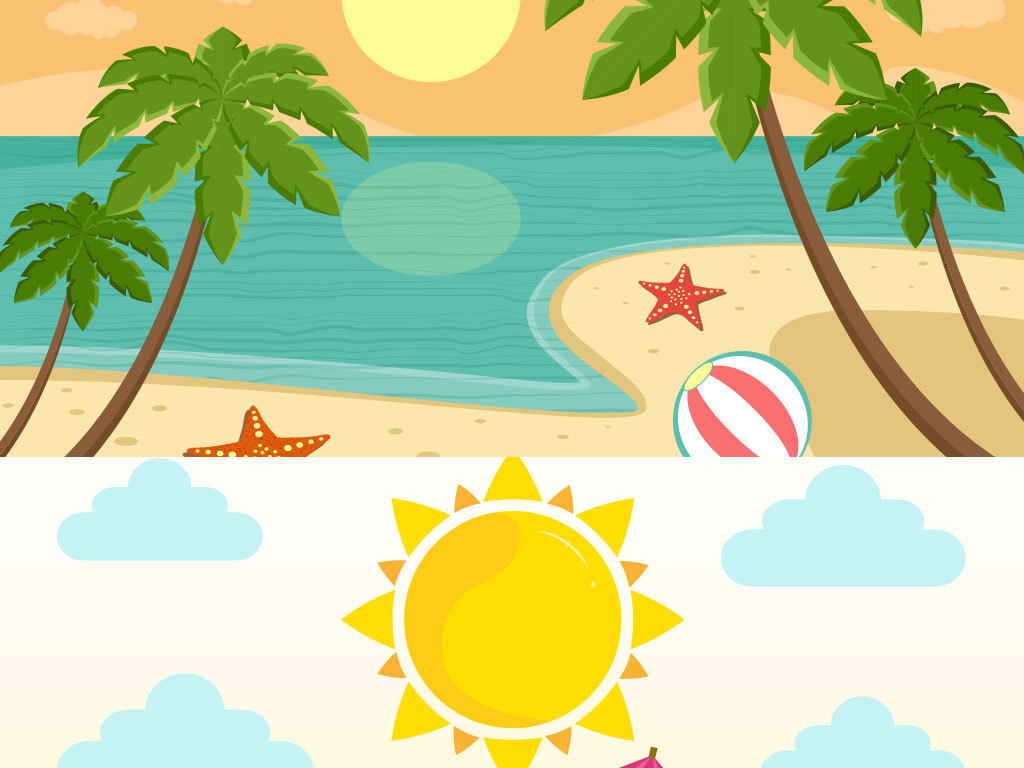 卡通夏威夷海报背景图模板