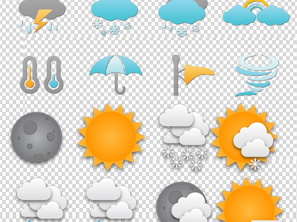 创意可爱卡通手绘云朵太阳天气预报素材下载