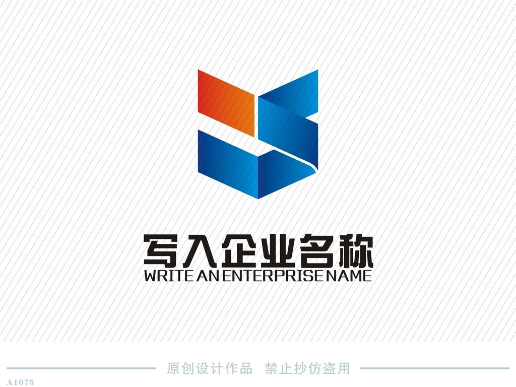 sy字母logo建材工程科技图片