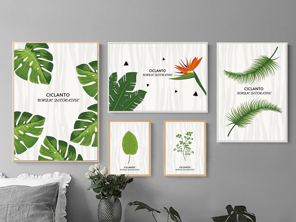 北欧小清新叶子植物花朵五联无框画装饰画(图片编号:)图片