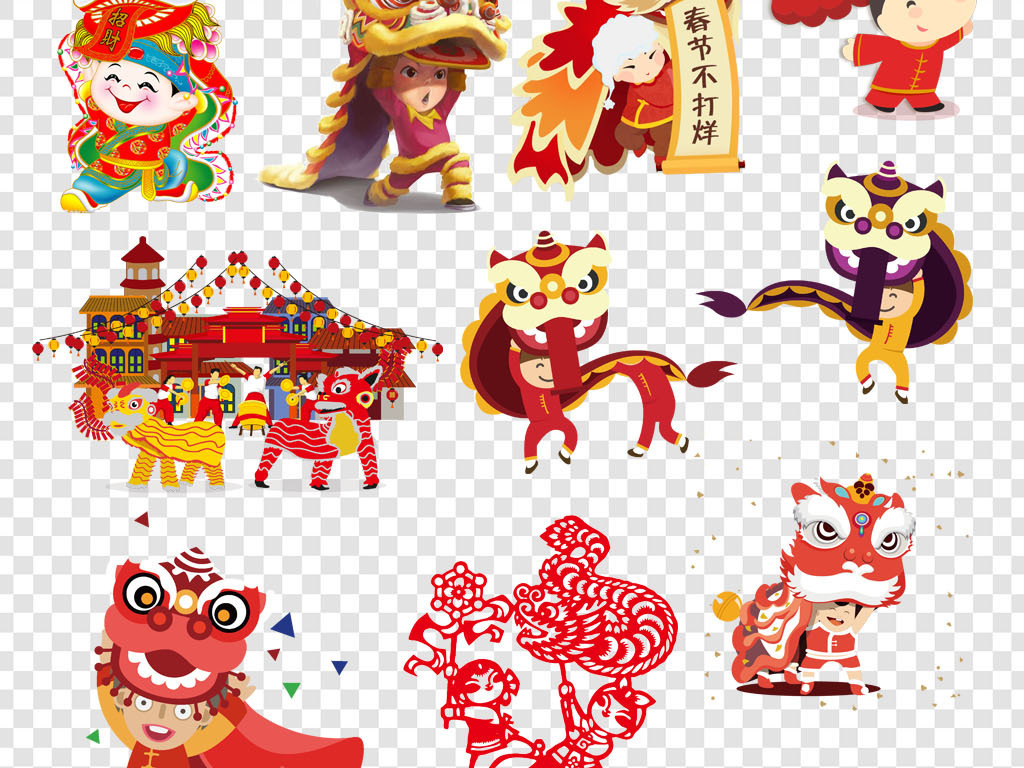 卡通手绘舞狮传统民俗庆祝活动png海报素材