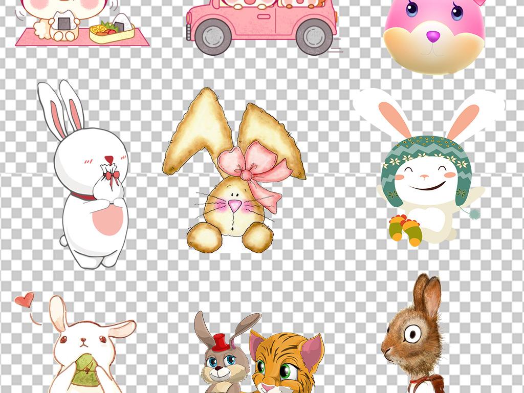 png)                                  可爱兔子卡通手绘动物免抠图