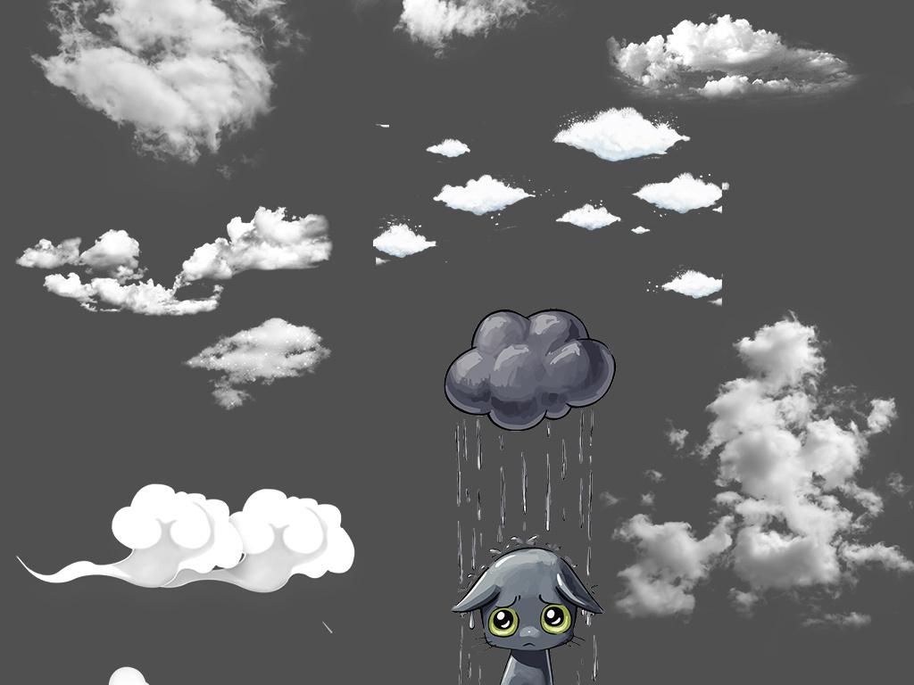 gif下雨手绘