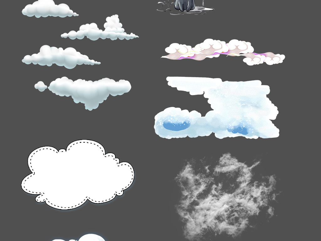 卡通云朵手绘云朵彩色云朵祥云云雾云彩