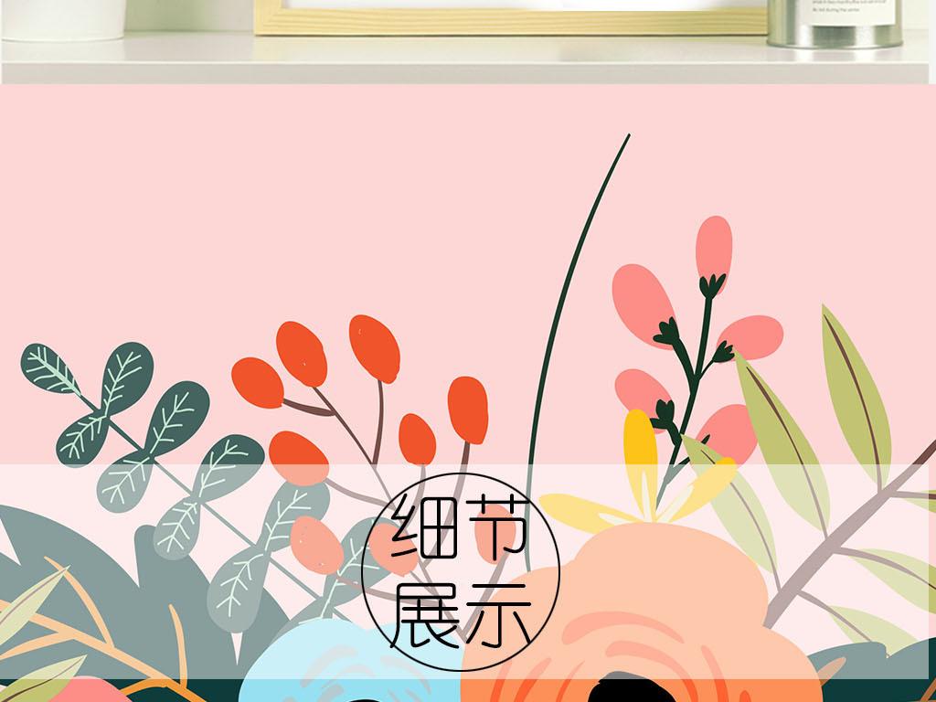 北欧小清新水彩手绘植物花卉无框画装饰画