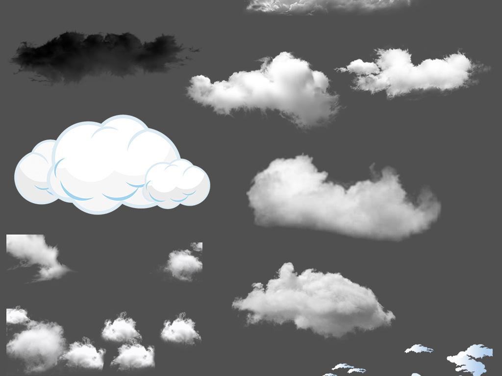 手绘云朵彩色云朵祥云云雾云彩
