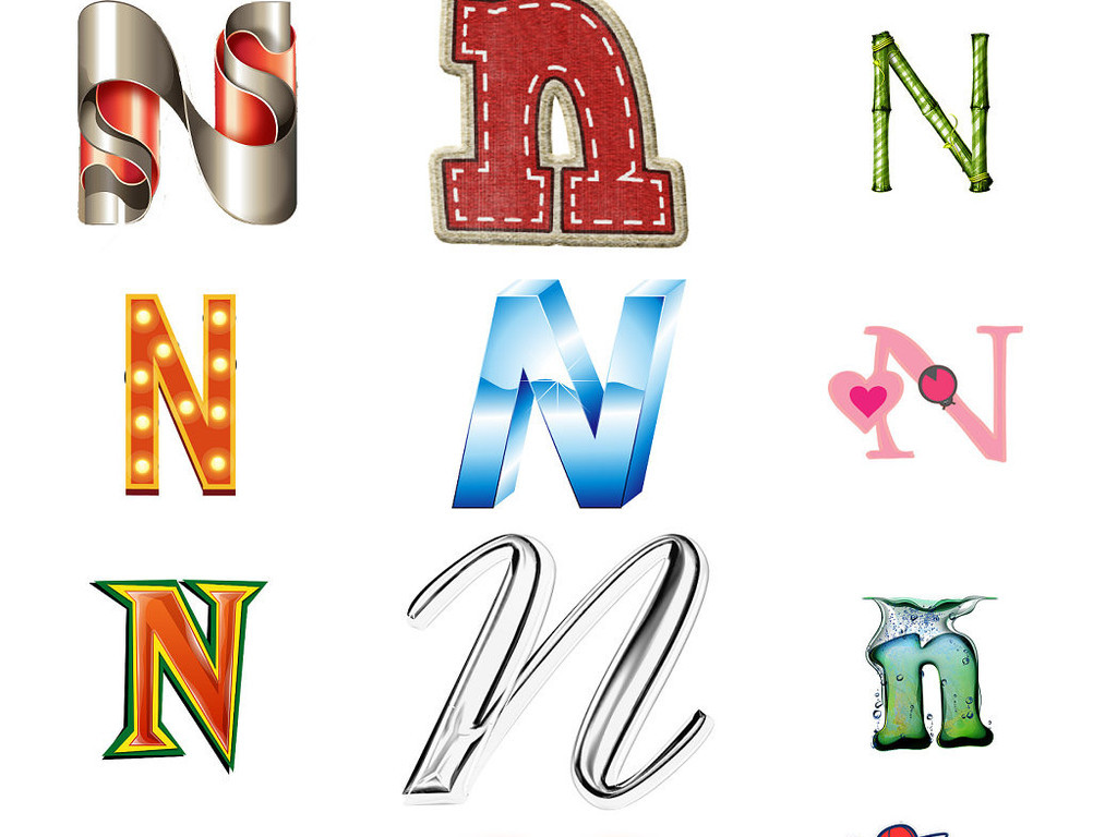 26个英文字母艺术字n设计素材2