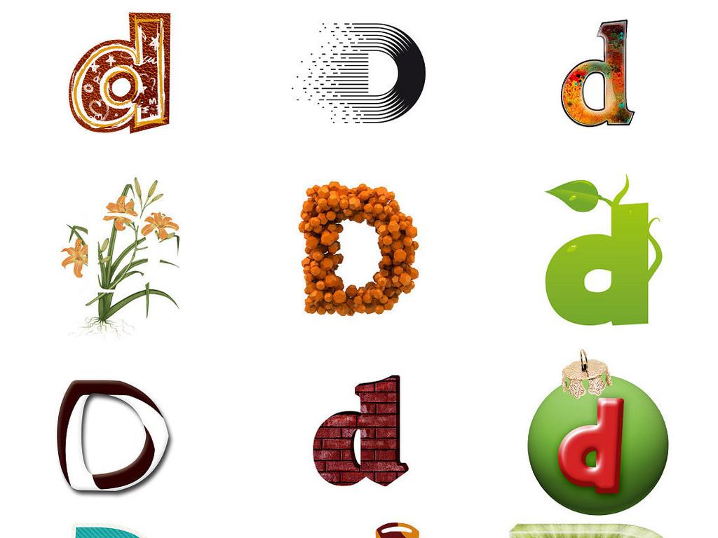 d英文字母创意设计素材2图片