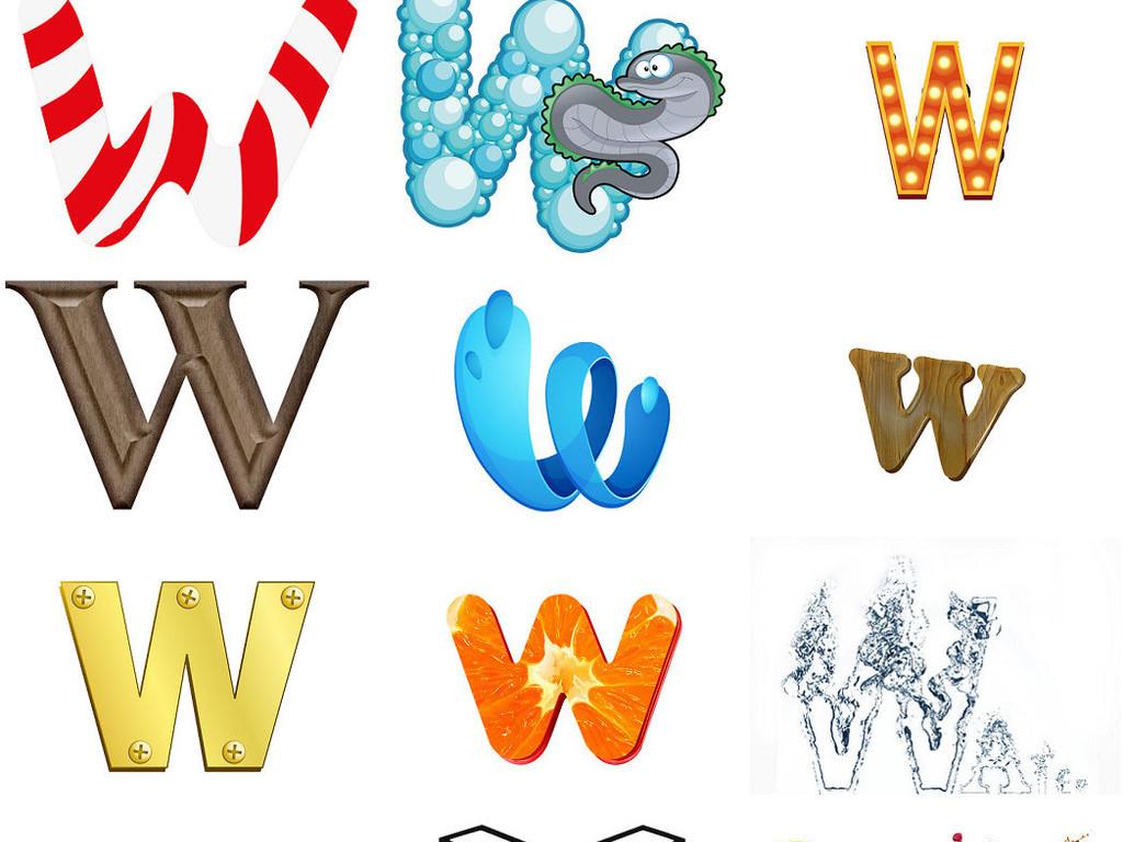 ps英文字母w艺术字体设计3