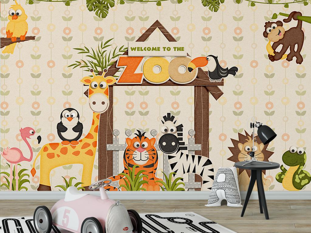 园室外背景墙_可爱卡通动物园儿童背景墙
