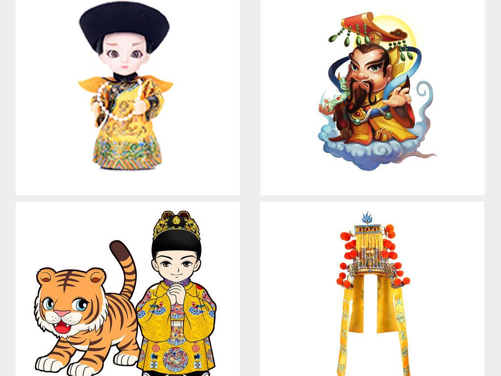 中国古代皇帝皇上玉皇大帝卡通人物png图