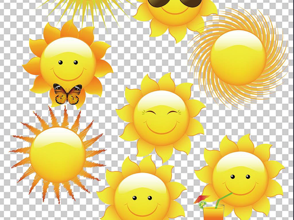 卡通太阳公公笑脸表情免扣PNG素材图片下载png素材