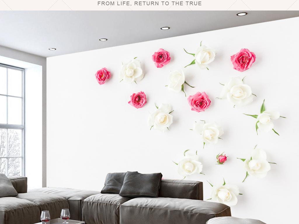 现代简约北欧立体玫瑰花朵壁画电视背景墙图片
