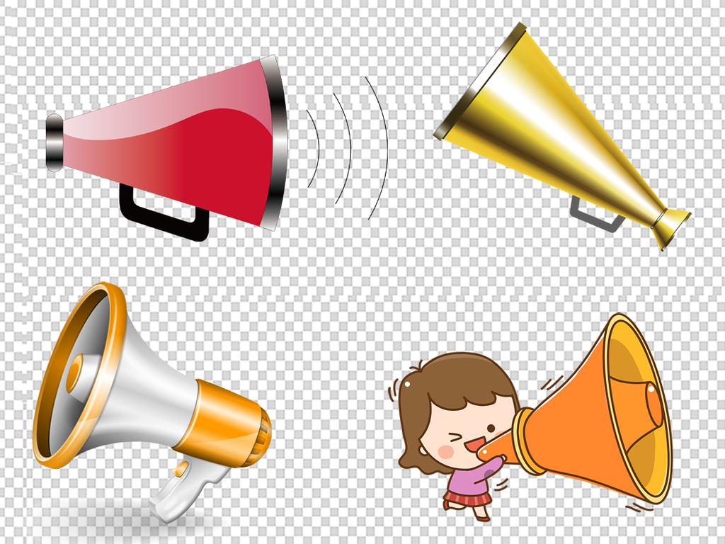 png)可爱手绘卡通小喇叭素材大喇叭图片3d小人喇叭喊话喊话的男孩招聘