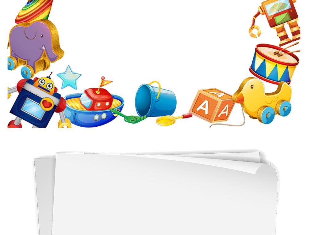 卡通边框素材幼儿素材相框花边