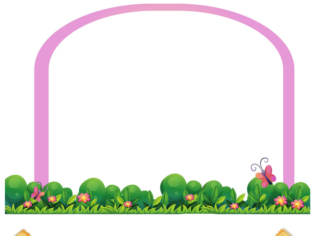 材幼儿素材相框花边图片下载素材 卡通边框图片